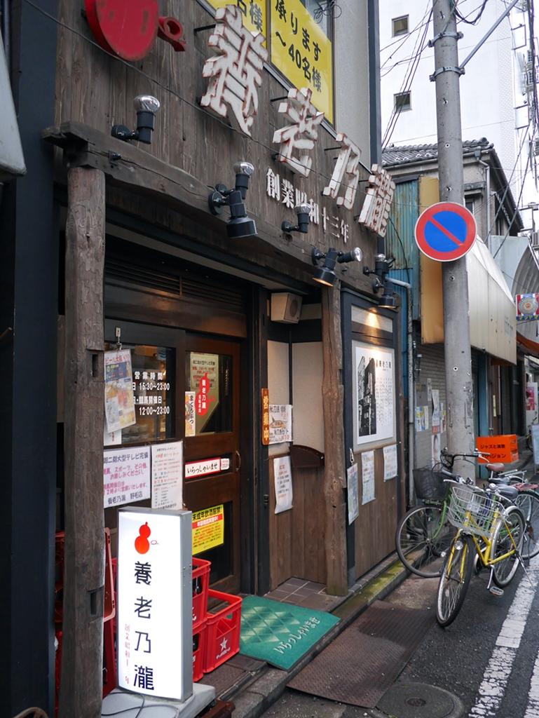 160918伊勢佐木町-14
