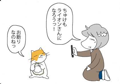 めりちゃん1