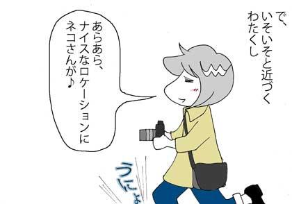神田じゃないの5