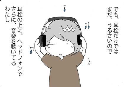 リーマン5