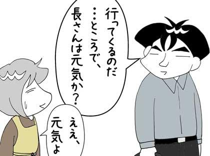 ぴょーん4
