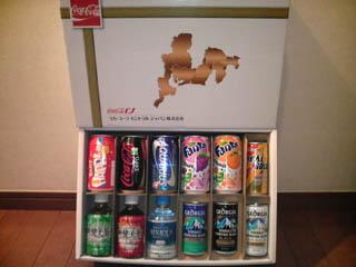 090406コカ・コーラ春