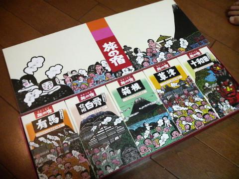 7921_2010_宝印刷株主優待