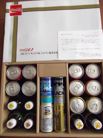 2011_2580_コカコーラセントラルジャパン株主優待_春