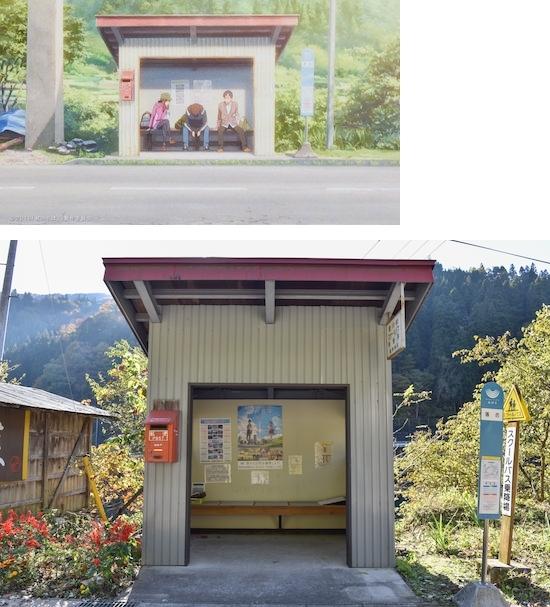 kiminonawa-hidafurukawa6[1]