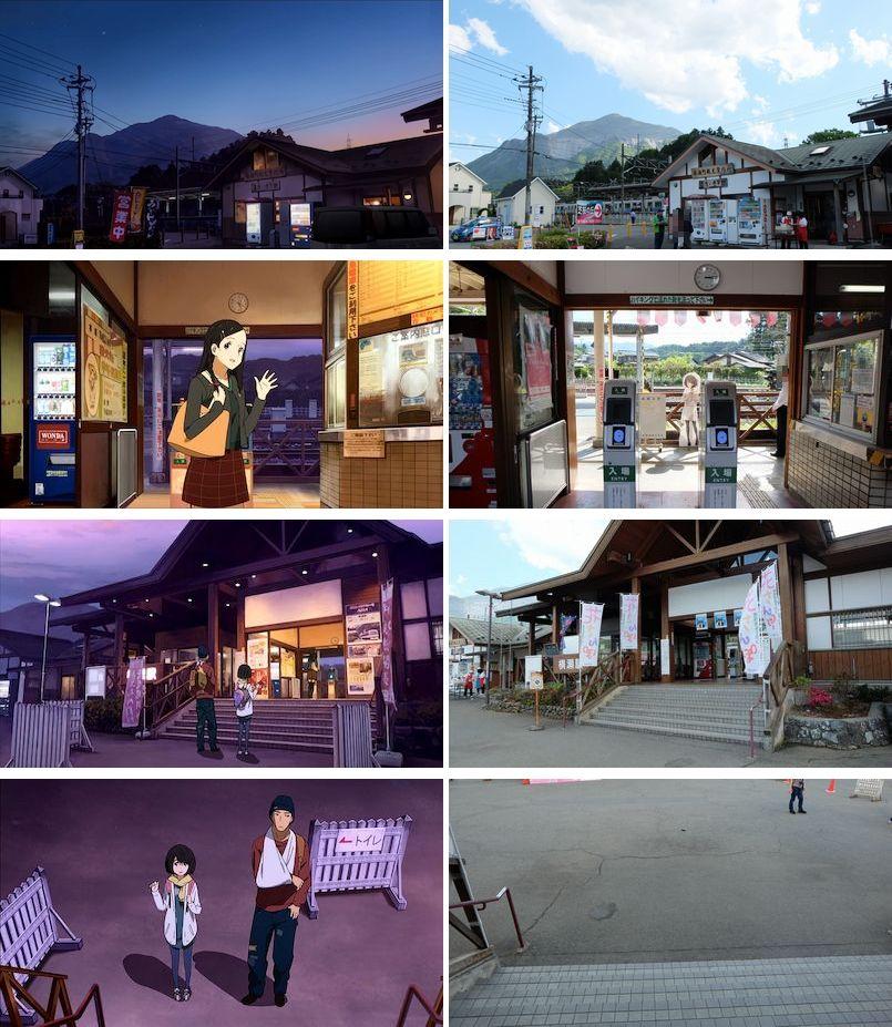 kokosake-yokozestation3.jpg
