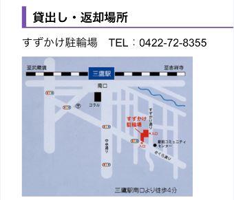 newgame-map1.jpg