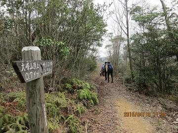 大峰ハイキングコース