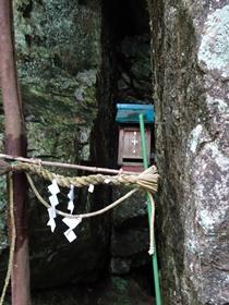 神ノ倉神社