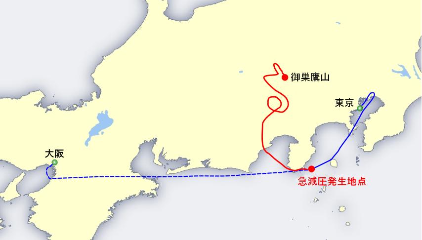 20160426JL123便墜落