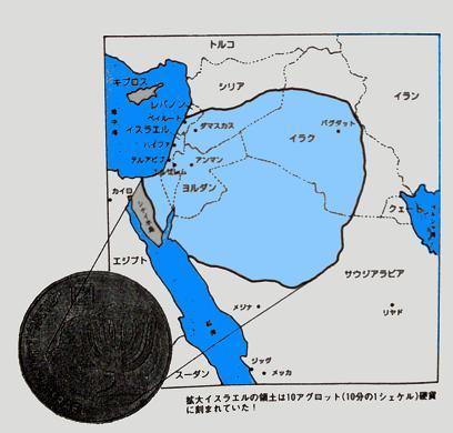 20160427大イスラエル