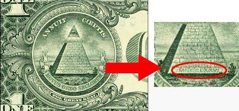 20160602米1ドル札裏のピラミッドの最下部の文字MDCCLXVI