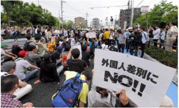 20160606ヘイトデモ阻止