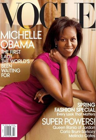 20160621Michelle Obama