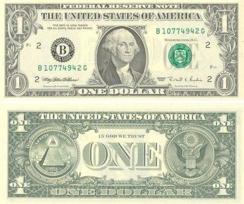 20150902一ドル札裏シオンの眼