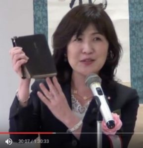 20160901稲田朋美Inada_T(1959)自民党衆議院議員(福井1区)、政調会長