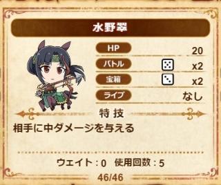 midori (2)