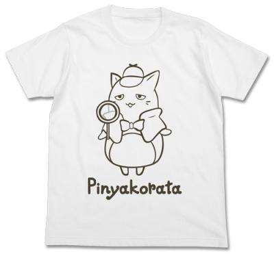 pinya (5)