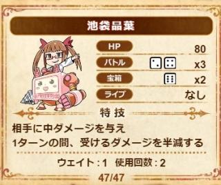 akiha (1)