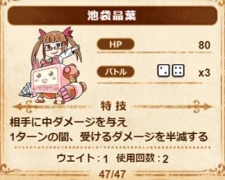 akiha (2)