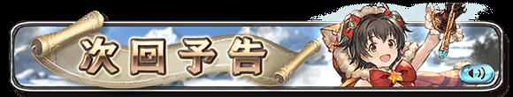 banner_event_trailer (2)