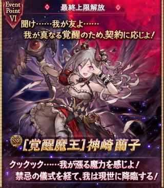 description_event_6 (4)