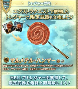 description_event_5 (5)