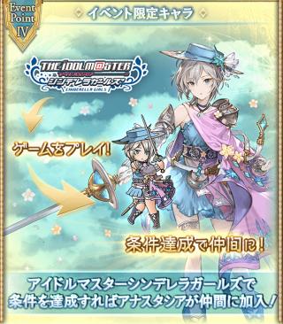 description_event_4 (5)