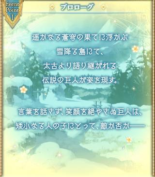 description_event_1 (8)