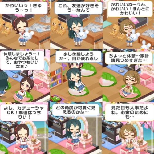 7torisoku_1577R.jpg