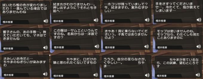 7torisoku_1633R.jpg