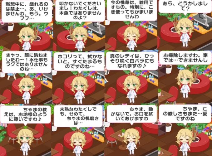 7torisoku_1634R.jpg