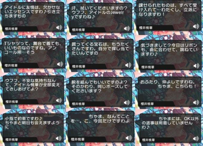 7torisoku_1635R.jpg