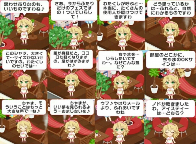 7torisoku_1637R.jpg