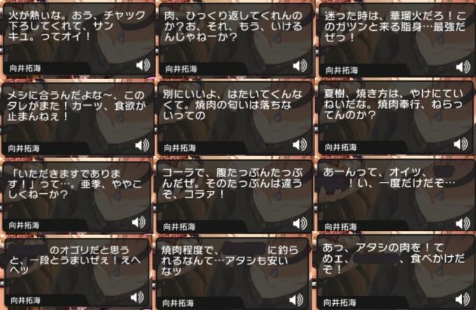 7torisoku_1647R.jpg