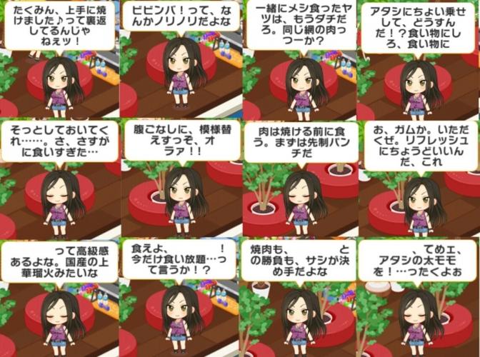 7torisoku_1648R.jpg