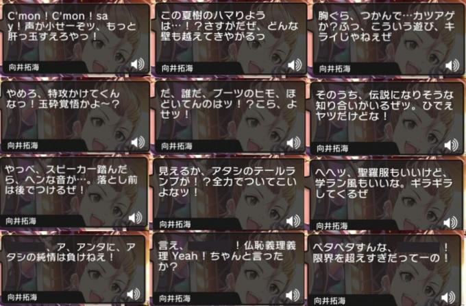 7torisoku_1649R.jpg