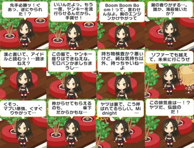 7torisoku_1650R.jpg