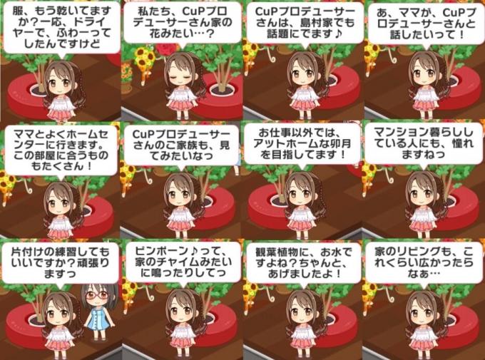 7torisoku_1673R.jpg