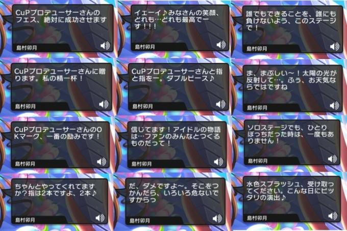 7torisoku_1674R.jpg