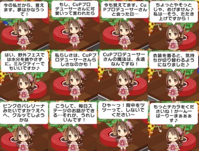 7torisoku_1675R.jpg
