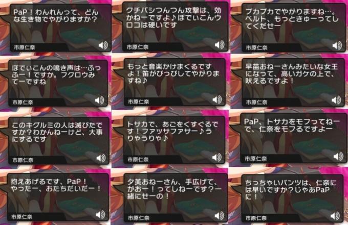 7torisoku_1702R.jpg