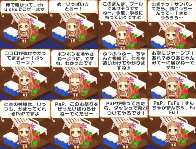 7torisoku_1703R.jpg