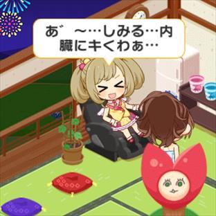 7torisoku_1720R.jpg