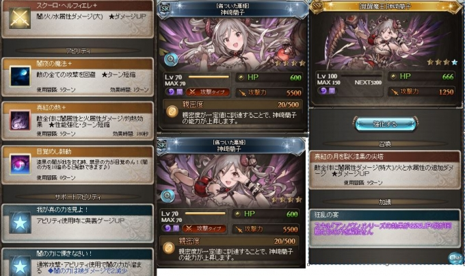 7torisoku_1767.jpg