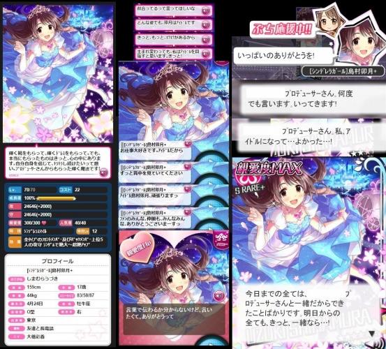 7torisoku_1781R.jpg