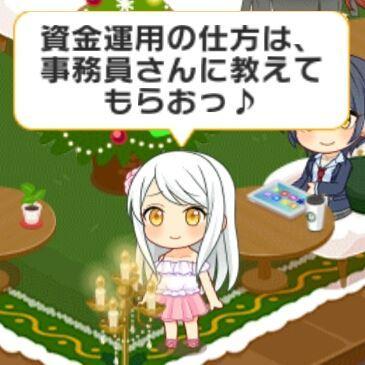 7torisoku_1799R.jpg