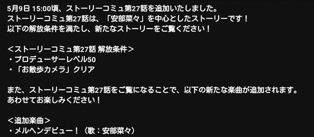 Screenshot_2016-05-09-15-30-11R.jpg