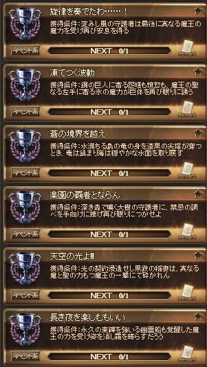 SnapCrab_NoName_2016-10-14_22-9-57_No-00.jpg