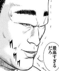 saikousugirudaro.jpg